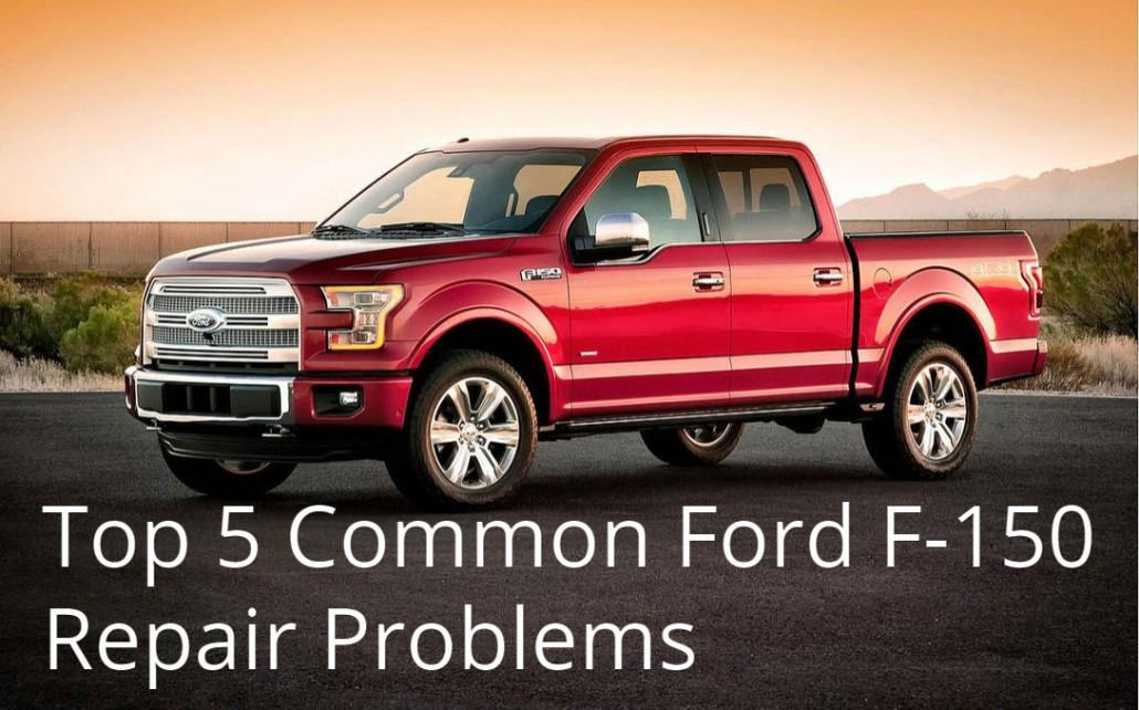 top 5 common ford f 150 repair problems zubie. Black Bedroom Furniture Sets. Home Design Ideas